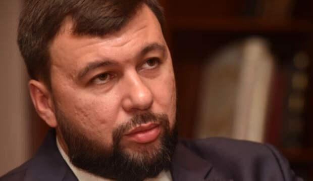 Глава ДНР Пушилин посоветовал украинским властям забыть о Крыме