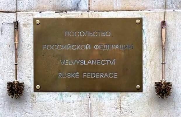 Выдворение российских дипломатов из Чехии спровоцировало столкновения у посольства РФ в Праге