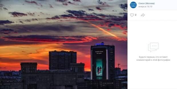 Фото дня: «огненное» небо над Соколом