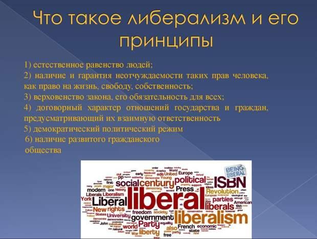 Недоволен бедностью, критикуешь правительство? Значит ты русофоб