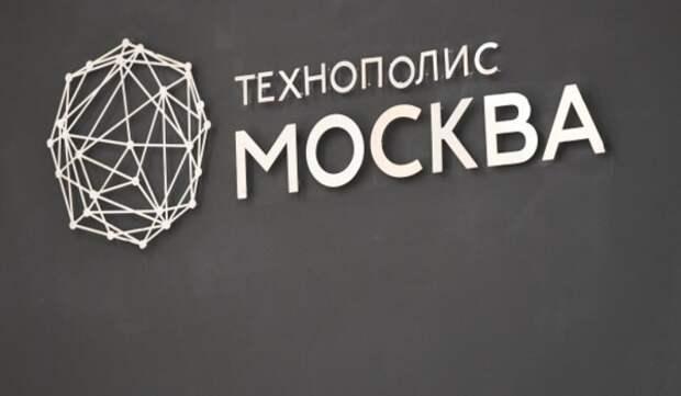 В ОЭЗ «Технополис Москва» подписано соглашение в сфере космической индустрии