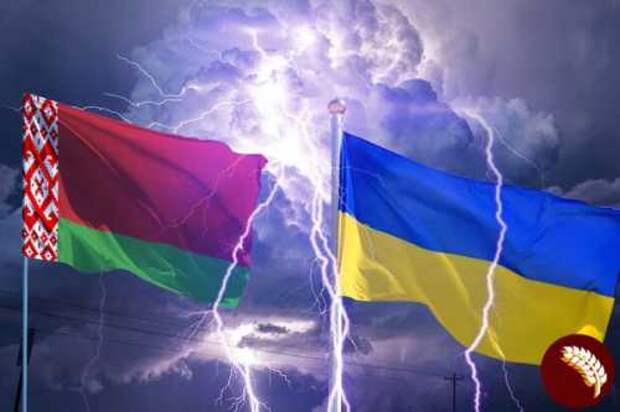 Между Минском и Киевом растёт напряжённость – в чем причина