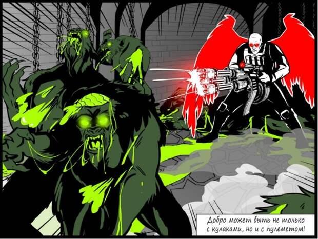 Анимированный комикс «Вагнер» впечатлил пользователей