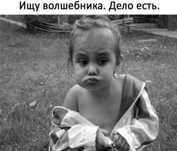 """Книжные новинки: Иван Сусанин. """"Как завести друзей"""""""