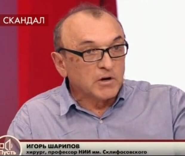 """Врач """"Склифа"""" заявил, что Бари Алибасов мог сделать ради пиара"""