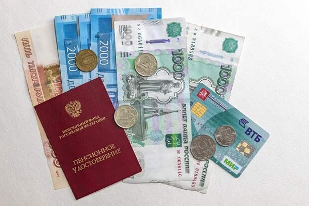 Что нового ждет россиян в последний месяц года