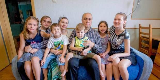 Многодетные семьи в Москве смогут воспользоваться новыми льготами Фото: mos.ru