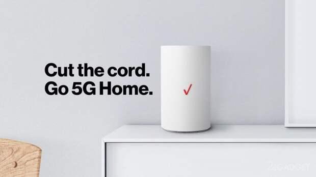 Заработала первая в мире сеть 5G (2 фото)