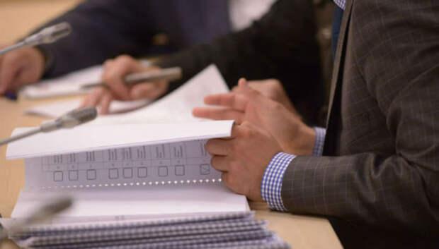 Работу над созданием Избирательного кодекса практически завершили в Подмосковье