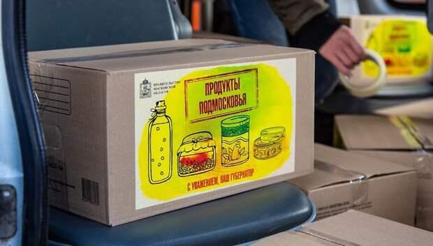 Выдача продуктовых наборов для школьников начнется в Подмосковье с 30 марта