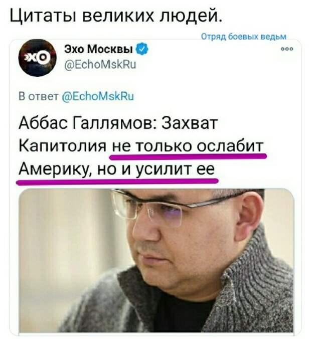 Российский либерал назвал «фактором мира» украинскую армию, бомбящую Донбасс