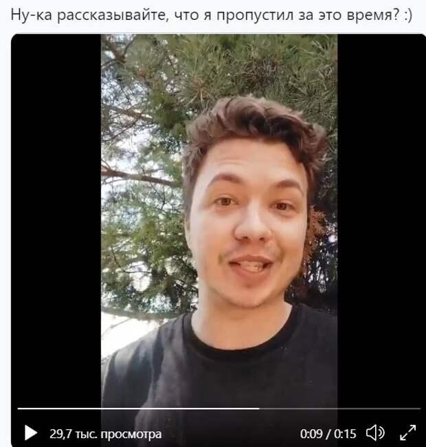 Роман Протасевич стал ябатькой