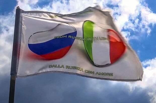«Ваши прилетели!» Что думают итальянцы о помощи русских