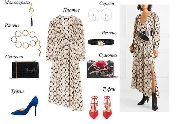 Как выбрать идеальный наряд на мероприятие