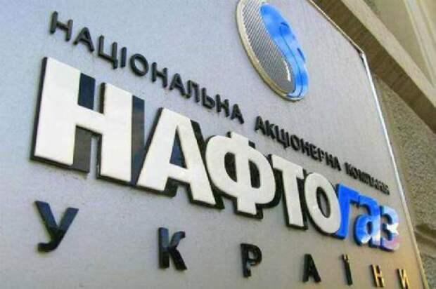 Украинцы помолятся за возвращение горячей воды. 392947.jpeg