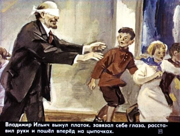 Кем был Ленин на самом деле.