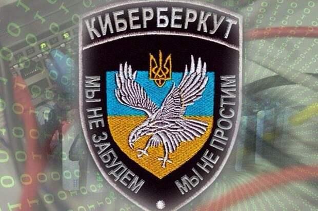КиберБеркут заблокировал сайт премьер-министра Украины