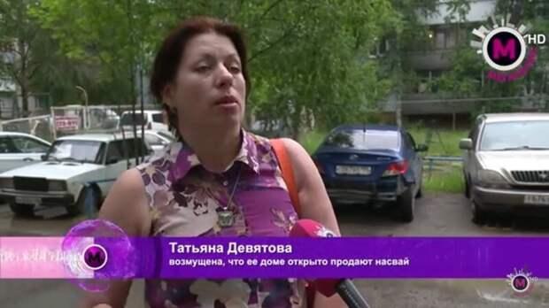 СТРАННЫЕ ГЕРОИ И БРЕДОВЫЕ ТОК-ШОУ НА ТВ РОССИИ.