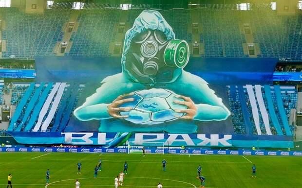 Фанаты «Зенита» превратили коронавирус в футбольный мяч: видео