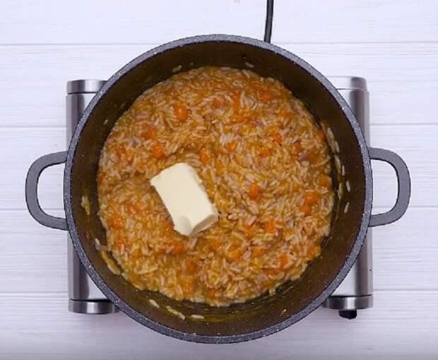 рис с тыквой рецепт