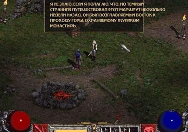 Надмозг 90-е, джойстик, игры, история, компьютер, пираты, фаргус