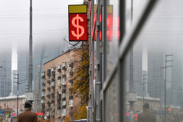Курс доллара превысил 78 рублей