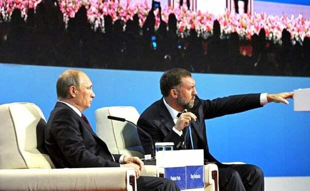 Telegraph: Друзья Путина подрывают британскую демократию и безопасность