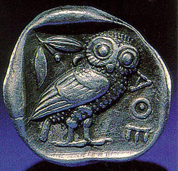 Сова символ Афины, надпись АФЕ = АПИ