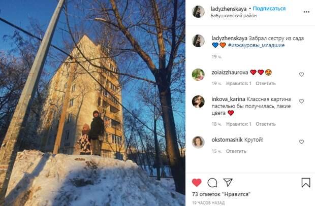 Фото дня: снежные горы в Бабушкинском