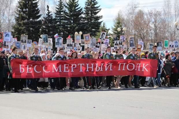 Путь «Бессмертного полка» в Ижевске продлят до городской администрации