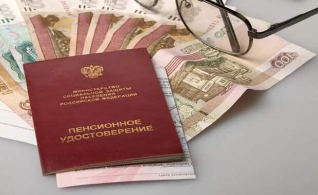 Большинство россиян хотят иметь $5-10 млн в виде накоплений к выходу на пенсию