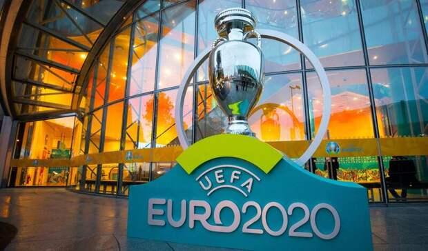 Стало известно, что финал Евро-2020 могут перенести из Лондона в Будапешт