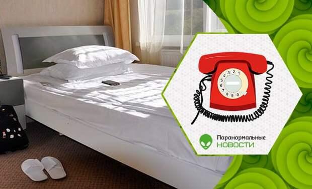 исчезновение, невидимка, спальня, телефон, телефонная будка, звонок