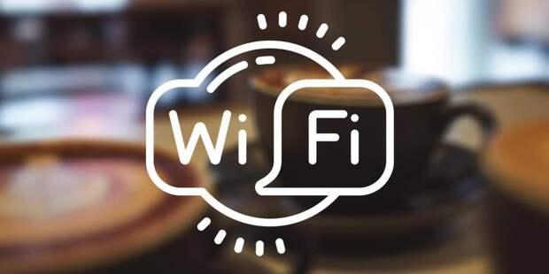 Путин подключит Wi-Fi во всей стране