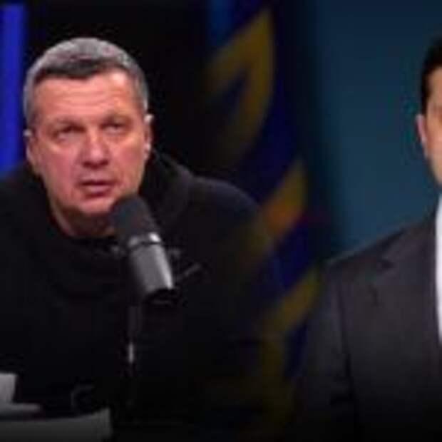 «Так ничего и не понял»: Соловьев прокомментировал призыв Зеленского к Путину встретиться в Донбассе