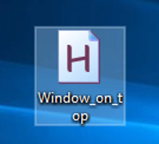 Как закрепить окно поверх других в Windows 10
