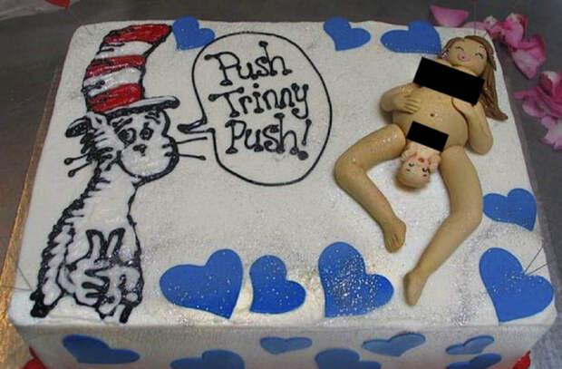 Ещё один именной тортик со словами дружеской поддержки.