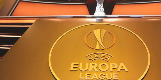 ЦСКА проиграл в матче Лиги Европы