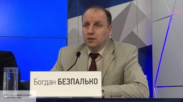 Безпалько оценил создание РФ и Белоруссией единого союзного государства