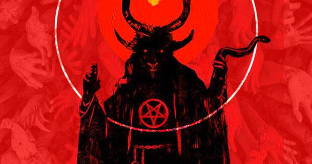 8 удивительных фактов о том, как живут сатанисты в России