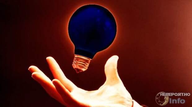 Учёные ищут тёмный свет под землёй