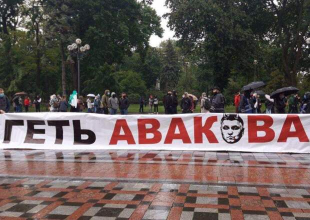 Зеленскому готовят жёсткий выход: кто или что стоит за отставкой Авакова…