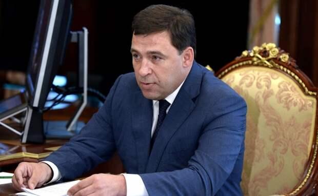 Свердловский губернатор отреагировал на слова чиновницы о ненужности молодёжи