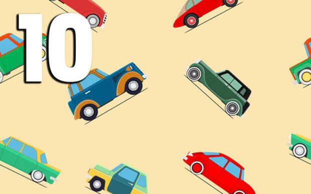 Самые дефицитные автомобили на российском рынке