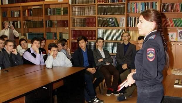 В Подольске школьникам рассказали о правилах безопасности в общественных местах