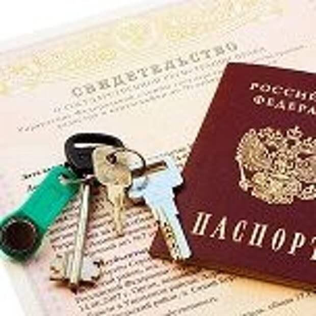 В России запретят прописывать в квартире родственников