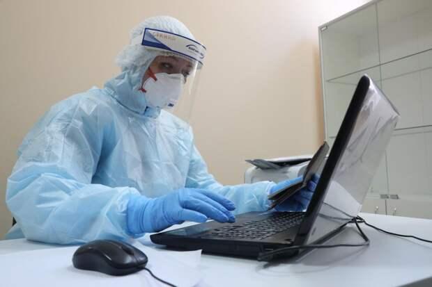 Бесплатные медицинские онлайн-консультации могут получить дзержинцы в рамках проекта «Облако здоровья»
