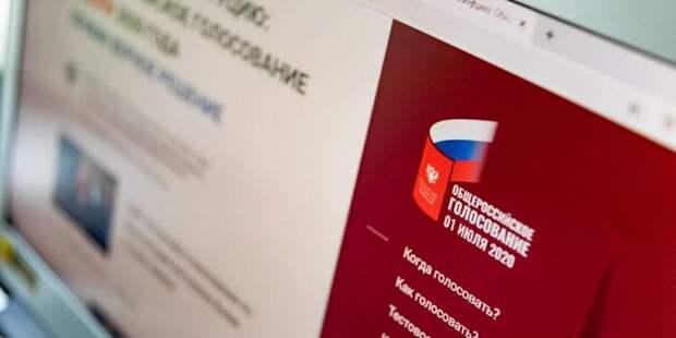Предварительная явка на электронном голосовании составила 93% / Фото: mos.ru