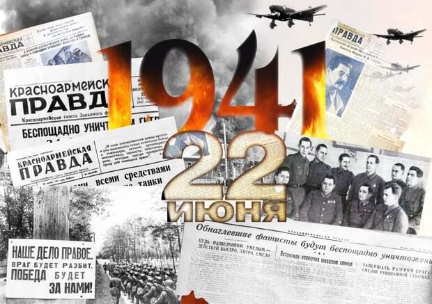 Сегодня 79 лет назад началась война
