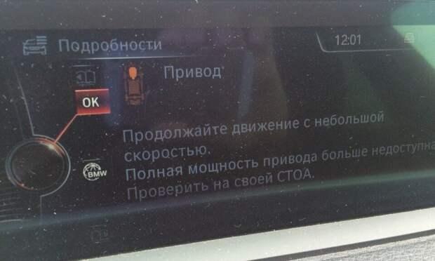 Замена масла в раздатке авто. (подводные камни)